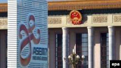 Pamje e një ndërtese në Pekin