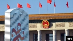 اجلاس پکن، هفتمین اجلاس سران آسم از زمان تشکیل آن در سال ۱۹۹۶ به حساب میآید.(عکس: Epa)