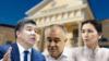 Прокуратура запросила данные о налогах атамекеновцев