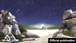 Detaliu de pe albumul Tales From Topographic Oceans al grupului Yes, 1974