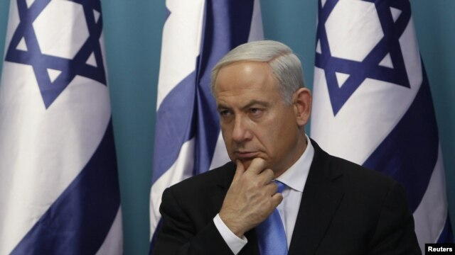 Israeli Prime Minister Benjamin Netanyahu is seeking reelection on January 22.