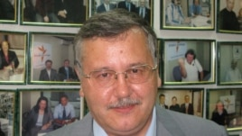 Anatoliy Hrytsenko is a former defense minister.