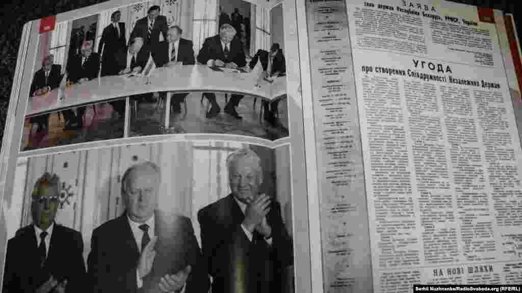 Біловезька угода – документ, підписаний 7-8 грудня 1991 президентом України Леонідом Кравчуком, президентом Росії Борисом Єльциним та головою Верховної Ради Республіки Білорусь Станіславом Шушкевичем у Біловезькій пущі під Брестом, яким оголошено розпуск СРСР і створення Співдружності незалежних держав (СНД)