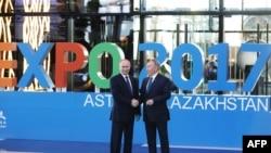 EXPO-2017