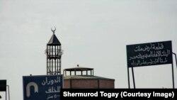 Misrdagi mini-masjid