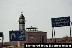 Придорожная мечеть в Египте.