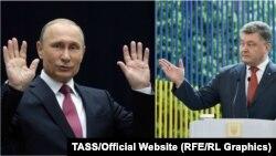 Володимир Путін (ліворуч) та Петро Порошенко (праворуч)