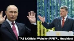Президент України Петро Порошенко (п) і президент Росії Володимир Путін (л)