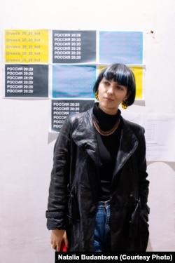 Катрин Ненашева. Фото: Наталия Буданцева