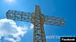 Kryqi i lartë prej 55 metrash që do të ndërtohet në Butel