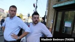 Навальный и Волков в Костроме