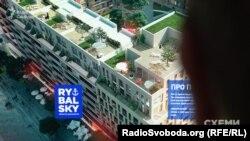 Сайт житлового комплексу Rybalsky