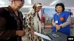 Խորհրդարանական ընտրությունները Ղրղըզստանում, 4-ը հոկտեմբերի, 2015թ․