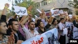 تجمع مردم شهر مهاباد در اعتراض به وضعیت کوبانی