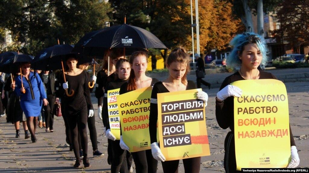 Мета акції, за словами організаторів: донести до українців інформацію про торгівлю людьми і поінформувати, як із нею боротися