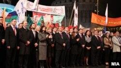 Митинг на ВМРО-ДПМНЕ во Скопје.