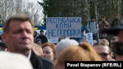Митинг в Сыктывкаре, 7 апреля