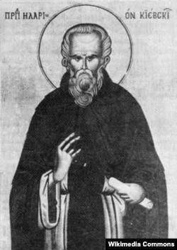 Митрополит Иларион. Икона. 11 век