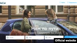 Скриншот сайта сервиса BlaBlaCar.