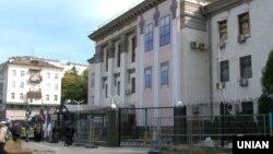 Здание российского консульства в Киеве