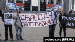 Леанід Кулакоў (у кашулі-вышыванцы) на акцыі супраць манэўраў «Захад-2017» 7 ліпеня ў Менску