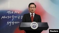 Президент Южной Кореи Ли Мен Бак