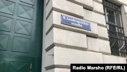 Здание суда в Вене