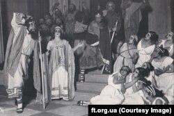 Постановка «Цар Едіп» за трагедією Софокла. Театр імені Франка, 1921 року