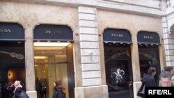 Бутик «Prada» на вулиці Кондотті в Римі