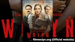 Постер до польського фільму «Волинь»