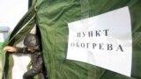 Бишкекте жылынуучу пункттар иштеп жатат