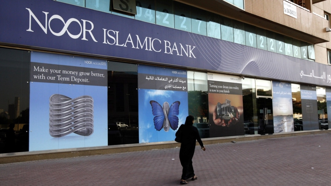 Explainer: What Is Islamic Banking?