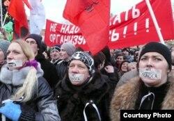 """""""Нет революции без инновации"""", 2012"""