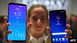 """""""Samsung Galaxy S9""""."""