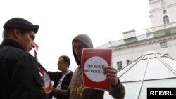 """Митинг в Белоруссии """"За свободное развитие интернета"""""""