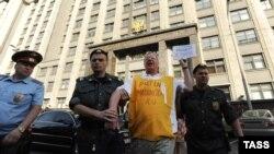 Акцыя пратэсту каля будынку Дзярждумы РФ