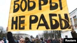 Эътироз дар шаҳри Бобруйски Беларус рӯзи 12 март