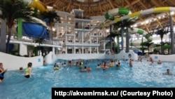 В Новосибирском аквапарке