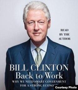 Naslovnica knjige Billa Clintona