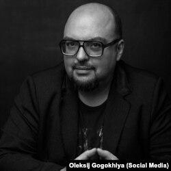 Олексій Гогохія