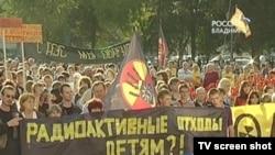 Муромчане - против строительства Нижегородской АЭС