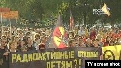 Жители Мурома протестуют против планов строительства АЭС
