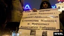 В последние месяцы тема нападений на журналистов в России стала особенно острой