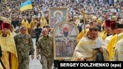 Хресна хода Української православної церкви Київського патріархату з нагоди відзначення Хрещення України-Руси. Київ, 28 липня 2017 року