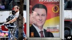 Антикорупциска не нашла кабает кај владејачката ВМРО-ДПМНЕ, иако потрошила 3 милиони евра повеќе од што имала.