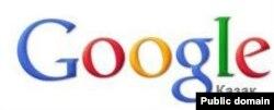 Google іздеу қызметінің қазақша беті.