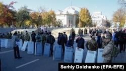 Акция протеста в центре Киева (18 октября 2017 г.)