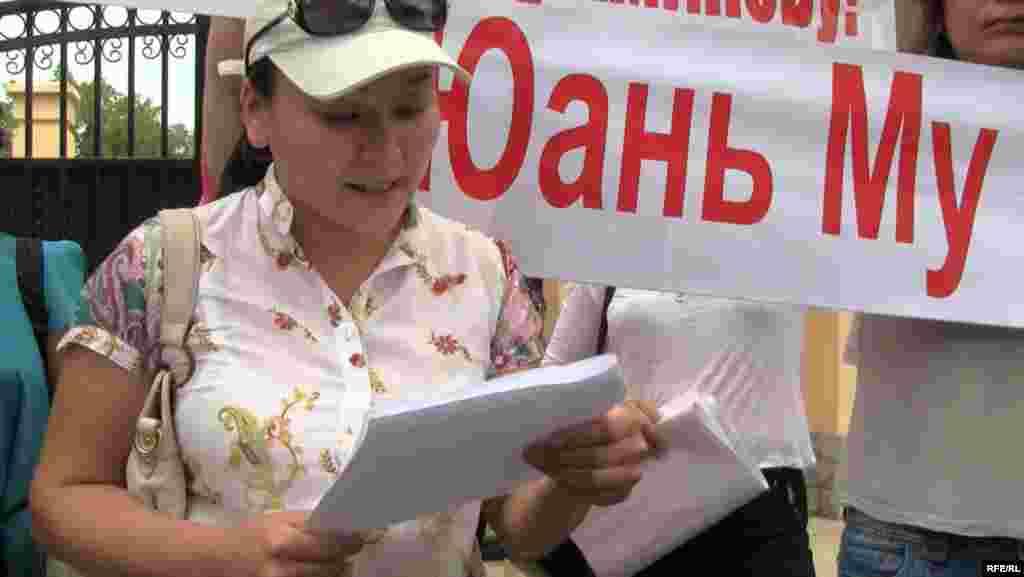 Казахстан. 4 – 8 июля 2011 года #6