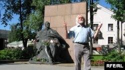 Міхась Шавыркін