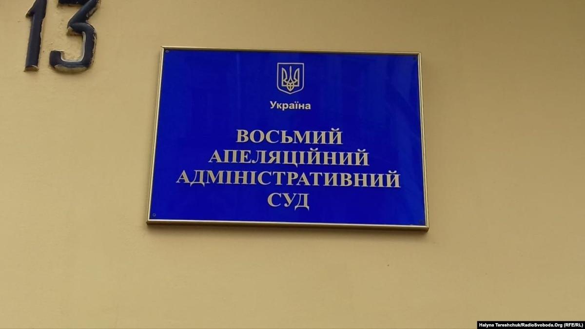 В 119-м избирательном округе на Львовщине пересчитают голоса на 6 участках – решение апелляционного суда